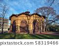 The European oldest preserved vintage carousel from 19th century, Letna park, Prague, Czech Republic 58319466