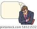 sad businessman. failures stress at work 58321532