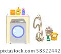 드럼 세탁기와 진공 청소기 58322442