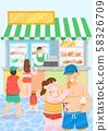 Summer holiday, summer vacation time in Aquapark illustration 011 58326709