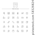 Hotel service line icon sets illustration 012 58326824
