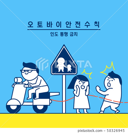 Safety first poster design, safety warning signs illustration 045 58326945