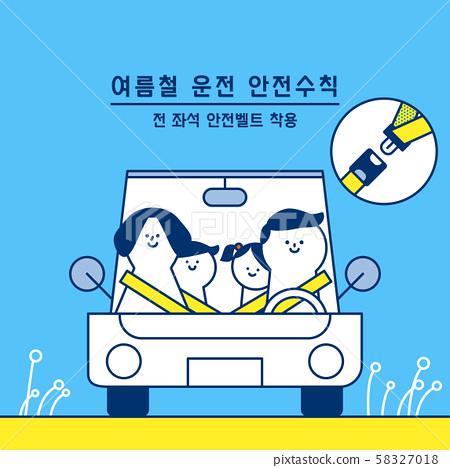 Safety first poster design, safety warning signs illustration 018 58327018