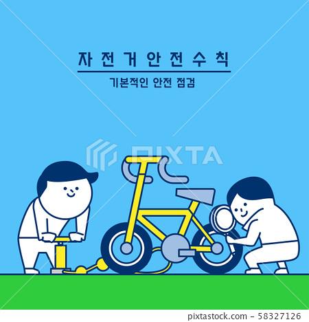 Safety first poster design, safety warning signs illustration 051 58327126