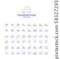 Modern thin line flat design icons set for website and app design 077 58327293