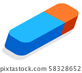 Eraser or Erasing Tool, School Stationery Supply 58328652