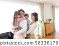 一家四口,父母和小孩,每天,好朋友,家庭團體 58336179