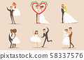 Happy Elegant Romantic Just Married Couples in Love Set, Newlywed Bride and Groom at Marriage 58337576