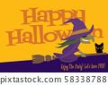 Happy Halloween. Cartoon halloween witch flying on broom with big lettering signboard - vector character 58338788