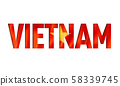 vietnam flag text font 58339745