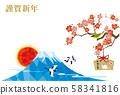 การ์ดปีใหม่การ์ดปีใหม่ภูเขาไฟฟูจิโยโกะปีใหม่ 58341816