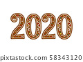 Gingerbread christmas symbol. New year icon. 2020. Vector illustration. 58343120