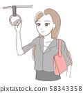 通勤的職業女性 58343358