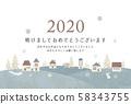 눈의 도시와 동물 수채화 연하장 2020 58343755
