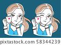可爱的女人喝咖啡休息时间 58344239