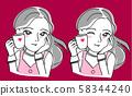 Cute woman coffee break 58344240
