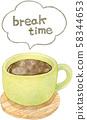 커피 브레이크 타임 58344653