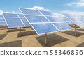 Solar panels. Alternative energy. Renewable energy concept. Ecological, clean energy. Photovoltaic 58346856
