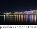 汉坡市民公园半坡区塞比特岛 58347438