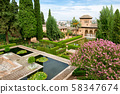 Alhambra's gardens. Andalusia. Spain.Europe. 58347674
