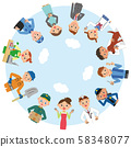 People of various occupations and the sky 58348077