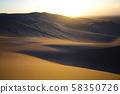 Tranquil yellow sand desert  , sunset scene ,Scenery in Tibet . 58350726