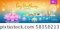 Thailand loy krathong festival banners on river  58356213