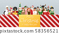 Merry Christmas and Happy New Year, group of teens in Christmas costume concept standing together in gift box 58356521
