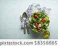 Salad healthy meal 58356665