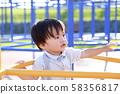 男孩(公園兒童生活日文日文複製空間肖像1歲2歲) 58356817