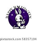 Cute evil rabbit halloween woodoo sewing toy 58357194