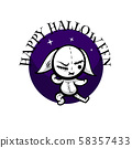 Cute evil rabbit halloween woodoo sewing toy 58357433