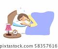 침대에서자는 여성 58357616