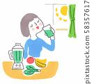 신선한 야채 주스를 마시는 여자 58357617