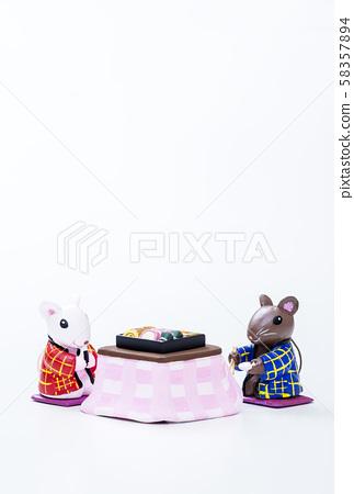 新年賀卡材料新年形像新年材料鼠標家族 58357894