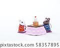 연하장 소재 설날 이미지 연하 소재 쥐의 가족 58357895