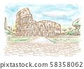 Rome Colosseum hand drawn watercolor 58358062