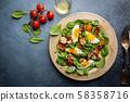 Healthy home made salad. 58358716