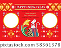 2020 Reiwa 2 years 2032 child year illustration New Year's card design Mouse, rice bag and rice ear frame HAPPY NEWYEAR 58361378