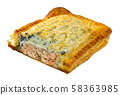 Pie from puff pastry with salmon 58363985