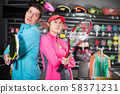 game partners is demonstraiting rackets 58371231