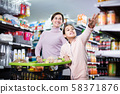 Woman with daughter in supermarket 58371876