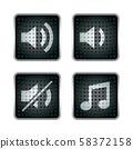 Volume sound icon on metal punching panel. 58372158