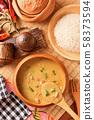 Thai green curry 58373594