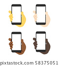 set of different color hand holding smartphone illustration vector 58375051