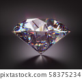 Giant Diamond Gem With Clipping Path 58375234
