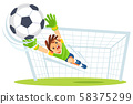 Goalkeeper catches the ball. Kids sports. Vector illustration. 58375299