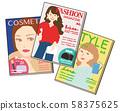 잡지 패션 잡지 출판 일러스트 58375625