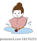 玩水坑里的雨衣的女孩 58376253