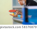 Ping pong table, Male playing table tennis with 58376879
